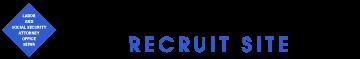清和社会保険労務士 求人採用サイト